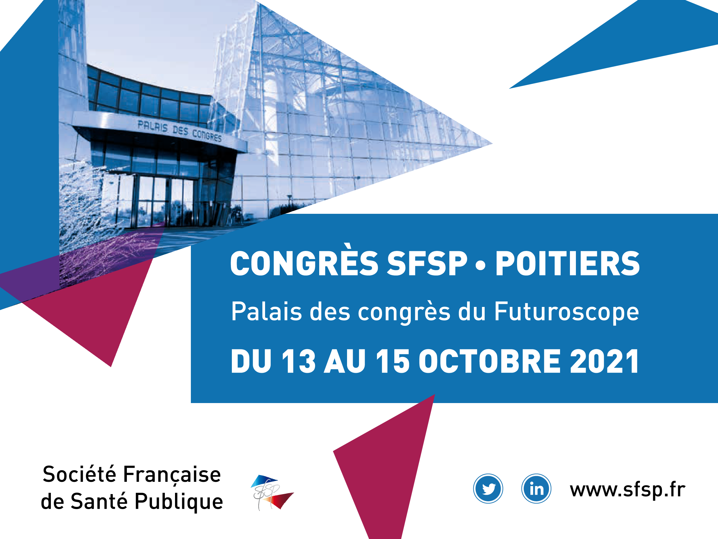 congres SFSP 13 au 15 octobre